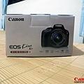 Canon EOS Kiss X7 -1.JPG