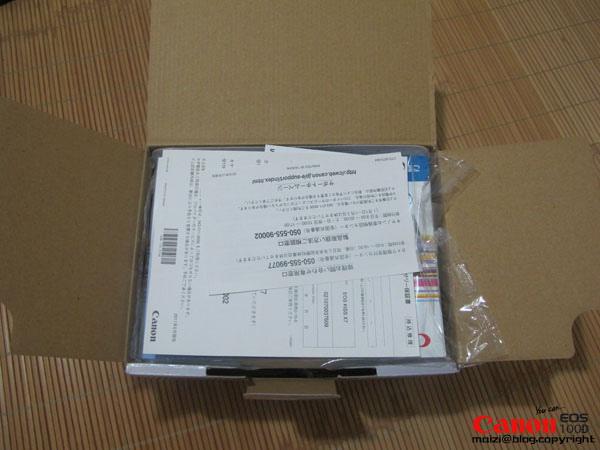Canon EOS Kiss X7 -5.JPG