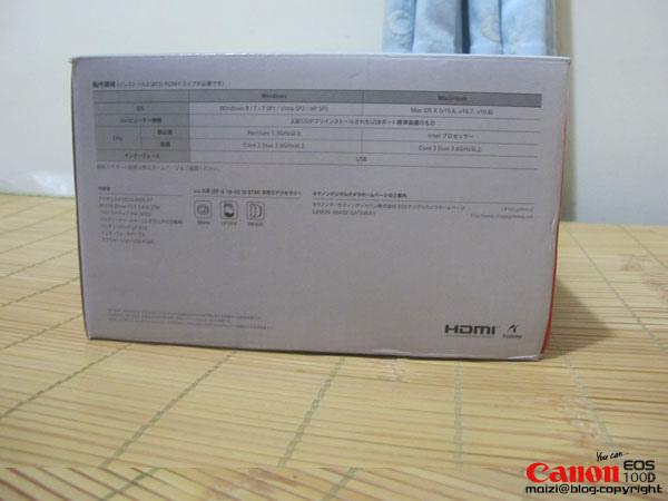 Canon EOS Kiss X7 -4.JPG