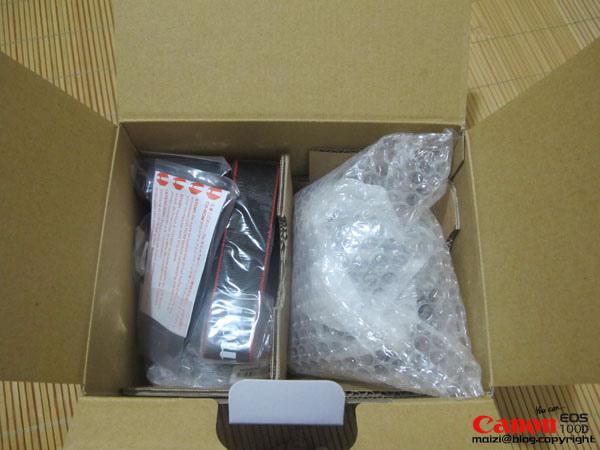 Canon EOS Kiss X7 -6.JPG