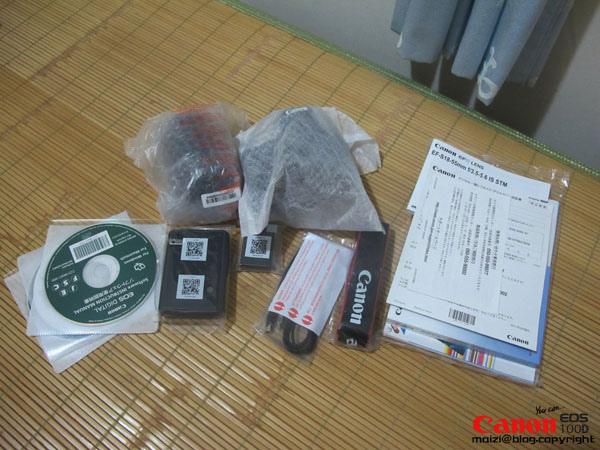 Canon EOS Kiss X7 -8.JPG
