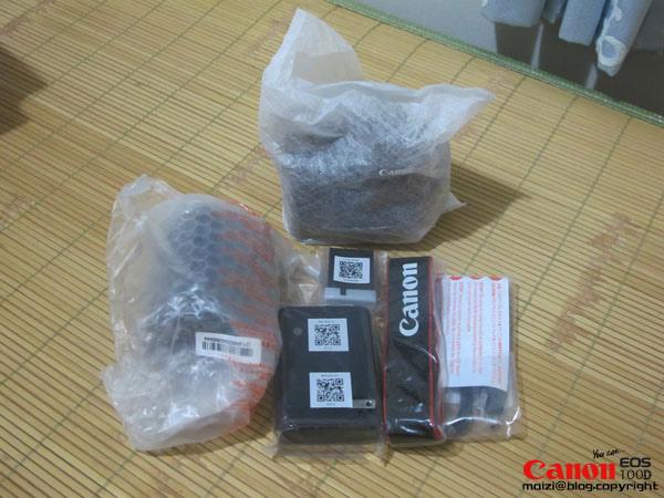 Canon EOS Kiss X7 -9.JPG