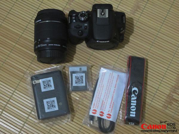 Canon EOS Kiss X7 -11.JPG