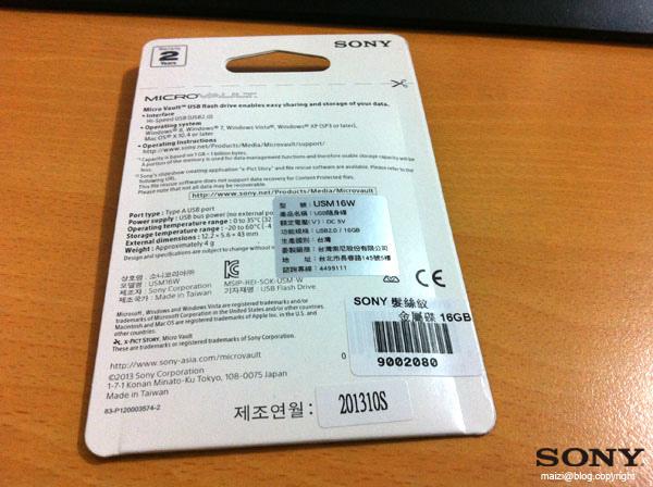Sony Usb USM 16W -2.jpg