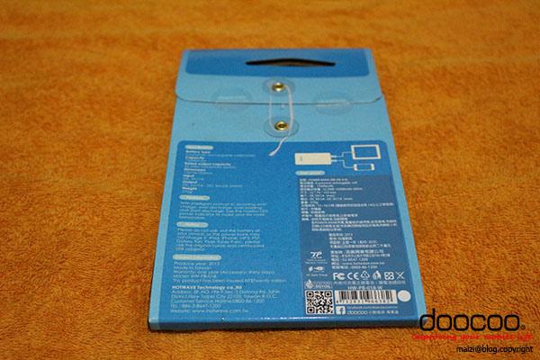 doocoo iTablet 15000mAh 雙輸出行動電源 -2.jpg
