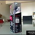Jawbone Icon HD -2.jpg