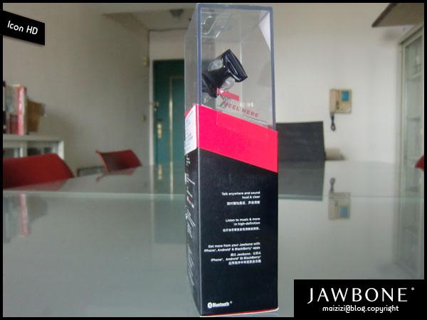 Jawbone Icon HD -4.jpg