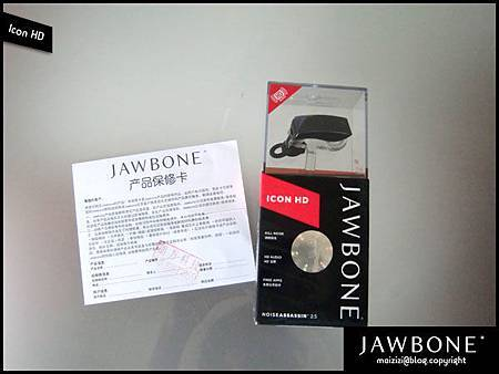 Jawbone Icon HD -5.jpg