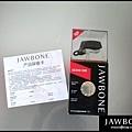 Jawbone Icon HD -5.jpg