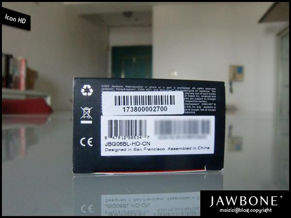 Jawbone Icon HD -6.jpg