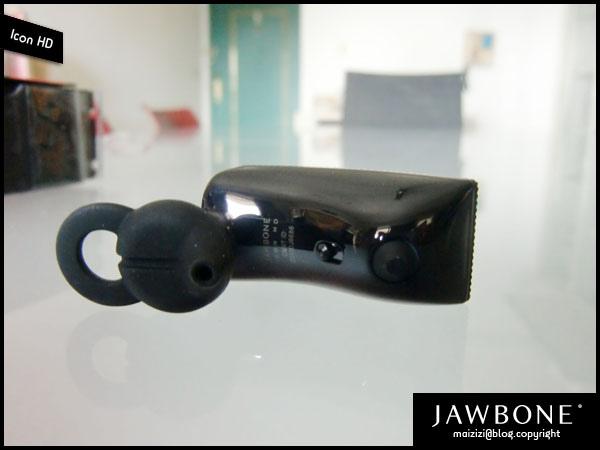 Jawbone Icon HD -13.jpg
