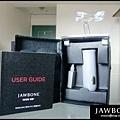 Jawbone Icon HD -15.jpg