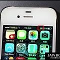 Jawbone Icon HD -18.jpg