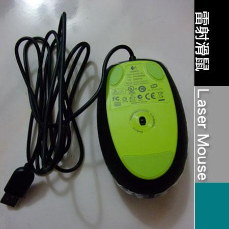 雷射滑鼠LS1 -2.jpg