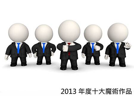20110514_f6cd0331c9cd81e7927f8Q5ToS4yXO33 (1).jpg