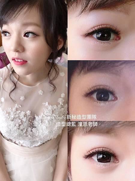 Karen潼恩的正妹新娘-欣怡