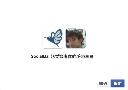 如何安裝Social Ba8.png