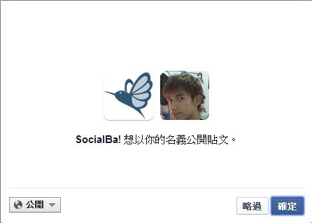 如何安裝Social Ba7.png