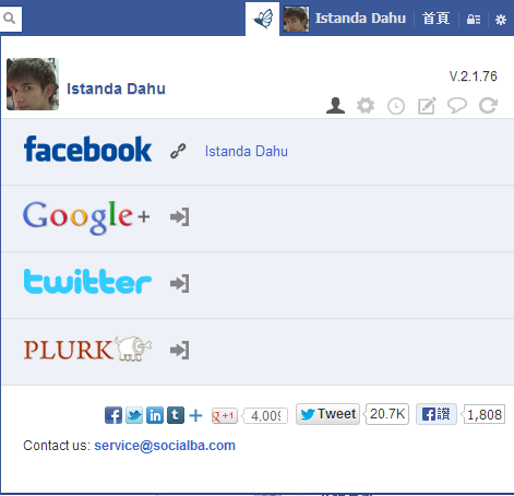 如何安裝Social Ba10.png