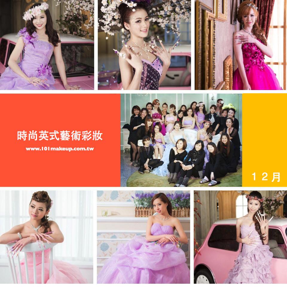 時尚FB.001
