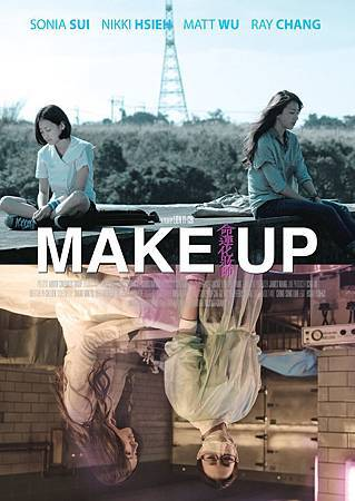 《命運化妝師》國際版海報.jpg
