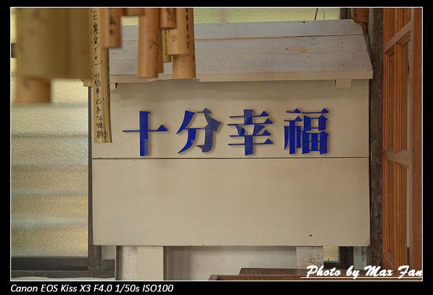 IMG_2828-1.jpg