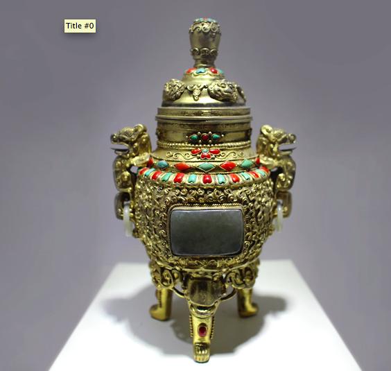 藏傳文物1.png