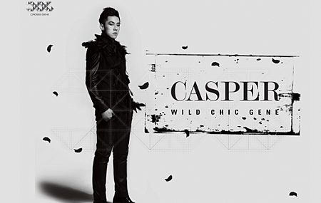 crossgene-casper-530x335