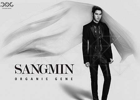 crossgene-sangmin-530x381