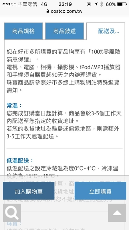 LINE_P2016422_111200.jpg