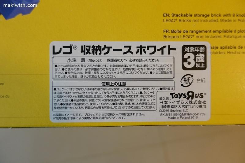 DSC09254.JPG