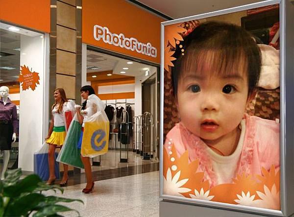 PhotoFunia-4dbbc.jpg