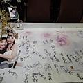 摩天輪+簽名.JPG