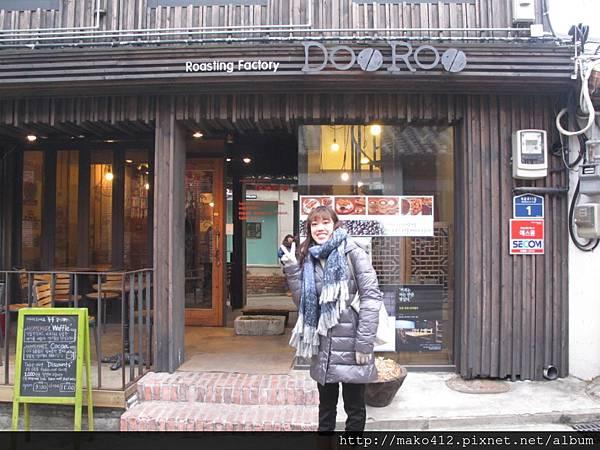 前年來過的咖啡店~:) 三清洞