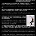 邁可森簡介.jpg