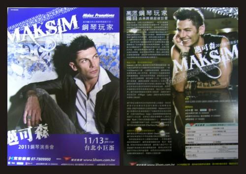 2011.11.13 台北小巨蛋演奏會B5宣傳單正反面.jpg