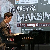 Maksim Hong Kong Showcase at HKU on 29 November, 2011 - 01.jpg