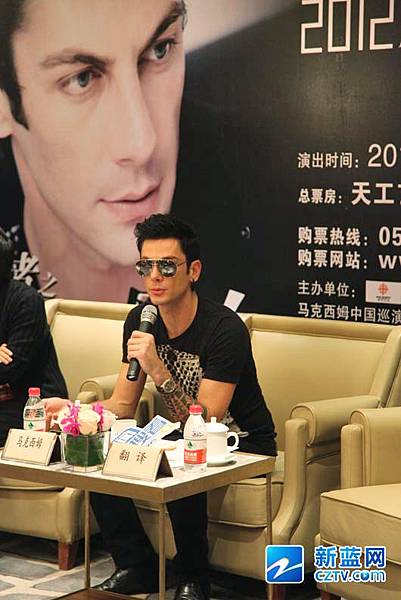 Maksim Mrvica in Hangzhou, China 2011.12.06 -01.jpg