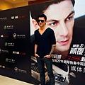 Maksim Mrvica in Shanghai, China 2011.12.10-05.jpg