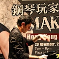 2011.11.29 Maksim Mrvica Showcase in Hong Kong-06.jpg