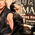 2011.11.29 Maksim Mrvica Showcase in Hong Kong-07.jpg