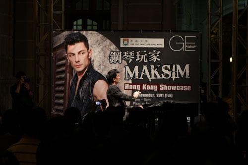 2011.11.29 Maksim Hong Kong Media Showcase-04.jpg
