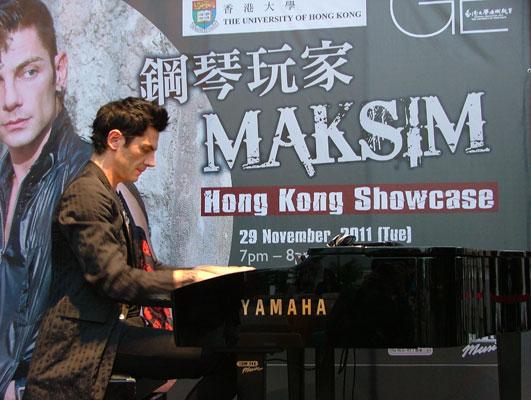 2011.11.29 Maksim Hong Kong Media Showcase-05.jpg