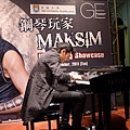 2011.11.29 Maksim Hong Kong Media Showcase-07.jpg