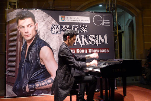 2011.11.29 Maksim Hong Kong Media Showcase-08.jpg