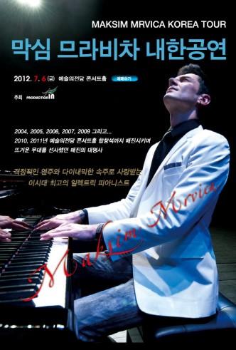 Maksim Mrvica 2012 Korea Tour
