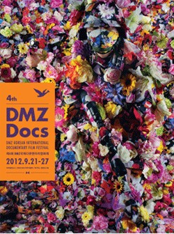 DMZ Docs poster