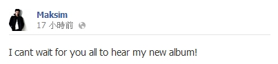 Maksim Mrvica Facebook 2012.10.11