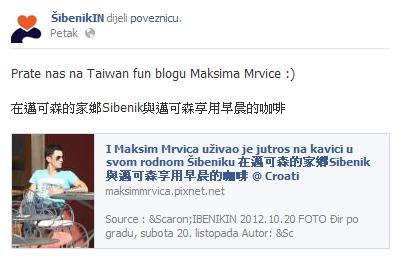 ŠibenikIN Facebook 2012.10.26