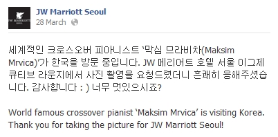 JW Marriott Seoul on Facebook 2013.03.28